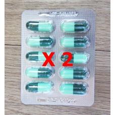 Cephalexin 500 mg 20 caps