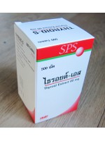 Thyroid-s Dietary supplement 500 pills
